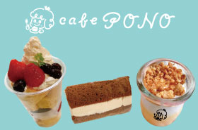 cafe PONO