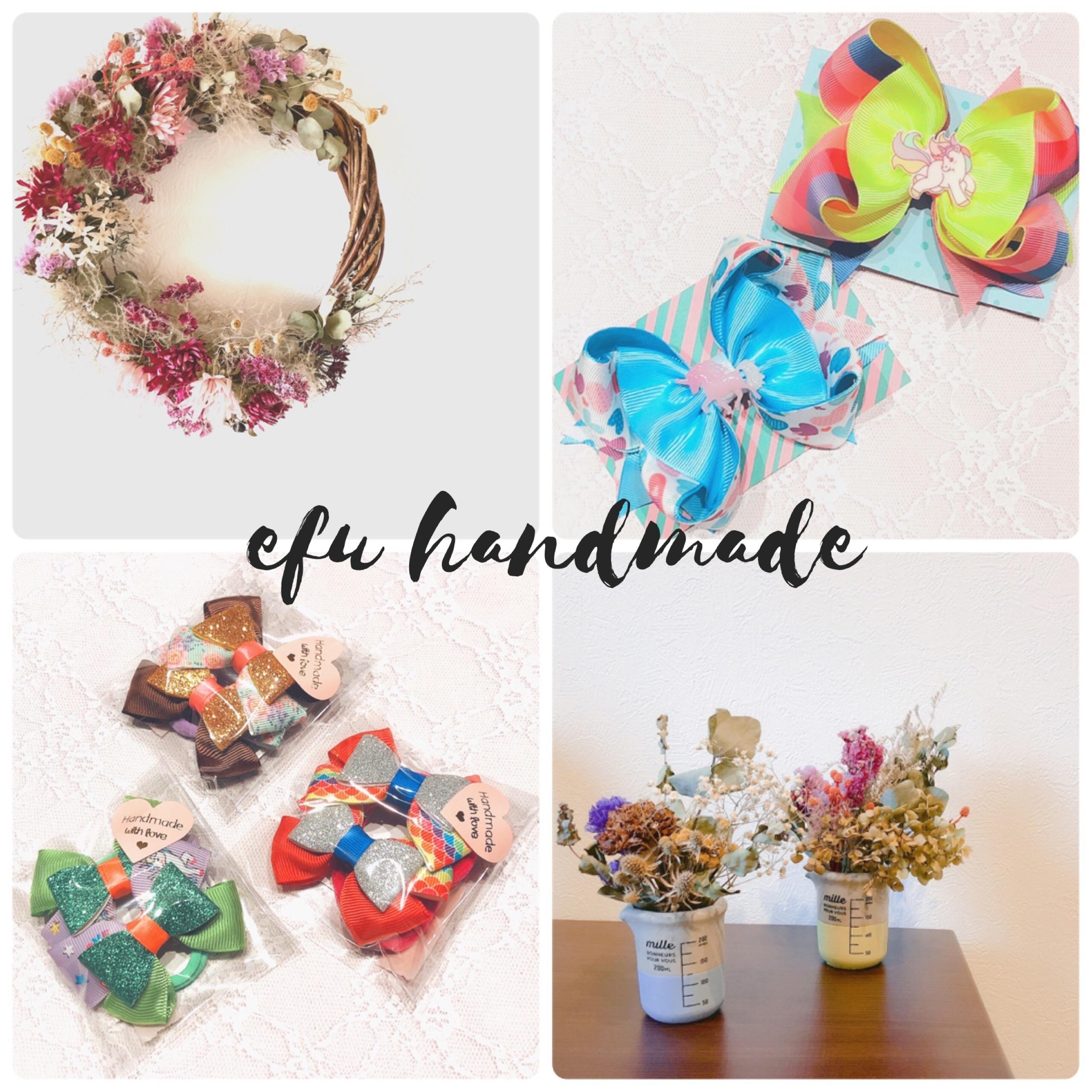 efu_handmade & naho*hanko